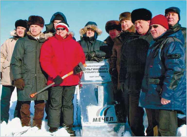 Якутия. Нерюнгринский район. Начало работ по строительству Эльгинского угольного комплекса. 2010 г