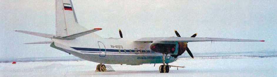 Якутия. Анабарский улус. Легендарный «ветеран» АН-24 в аэропорту Саскылах