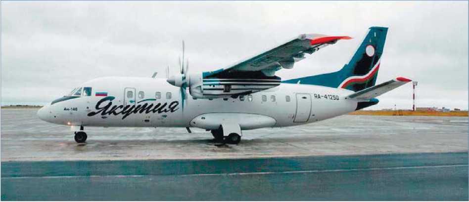 Якутия. Первая машина приостановленного к выпуску самолёта АН-140 в аэропорту Якутск.